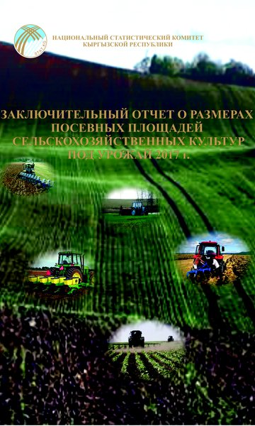 The final report on the size of the area of agricultural crops by regions and districts of the Kyrgyz Republic
